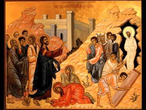 Rejoice O Bethany