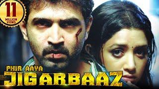 Arun Vijay in Hindi Dubbed 2018 | Hindi Dubbed Movies 2018 Full Movie | South Movies