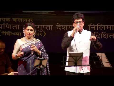 SWAR NAAD ---Ghanshyam sundara