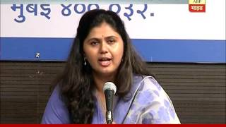 Mumbai: pankaja munde justification in tender issue