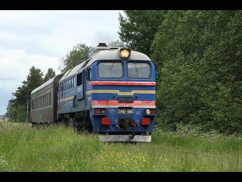 ДМ62 1804 отправляется из Весьегонска с дефектоскопом на перегон Овинище-2 - Весьегонск.