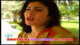 Nazia iqbal new song in dubai