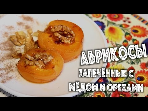 Видео Сертификат на мед с орехи для