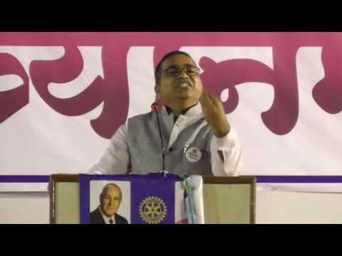Namdevrao Jadhav latest speech at Rajgurunagr - Part 01