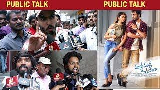 Malli Malli Chusa Public Talk