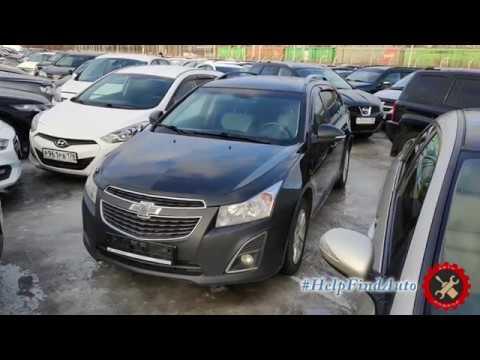 Подбор автомобиля. Цена = состояние. Chevrolet Cruze 2014.