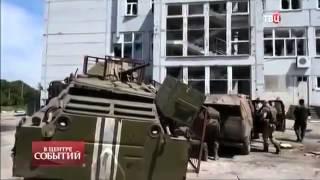 Украинцы готовы отказаться от Донбасса,Новости Украины,России Сегодня 17 09 2015