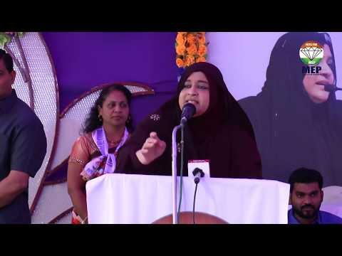Dr Nowhera Shaikh Speech In Bagalkot