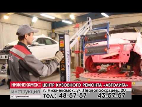 """Автосервис """"Автолига"""" в г.Нижнекамск"""
