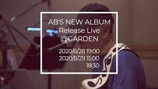 """ナザレの夕陽  from new album """"AB'S-7"""""""