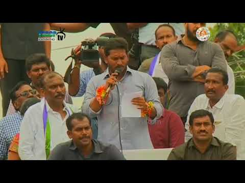 YS Jagan speech at Saibaba nagar || Nandyal By- election campaign - 18th Aug 17