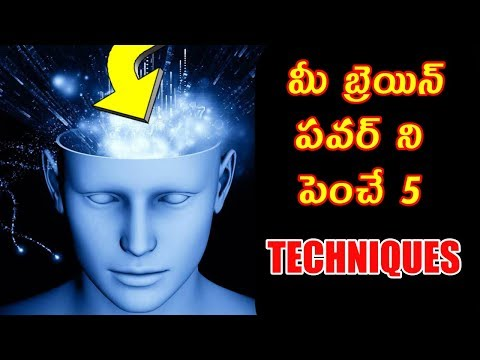 5 TECHNIQUES TO TRAIN YOUR BRAIN IN 10 MINUTES | IN TELUGU