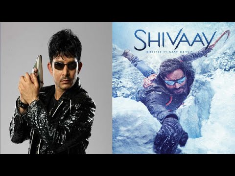 KRK Takes Rs 25 Lakhs to Defame 'Shivaay'...