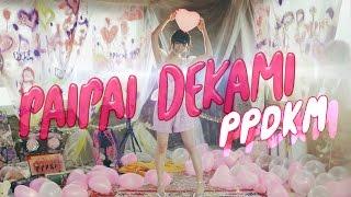 ぱいぱいでか美「PPDKM」 ぱいぱいでか美 検索動画 1