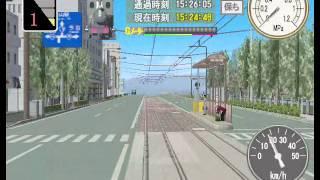電車でGO!旅情編 - [四國] 伊予鉄道 坊ちゃん(BotChan)列車暴走 thumbnail