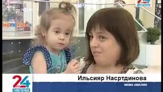 Праздник крошек и их мам