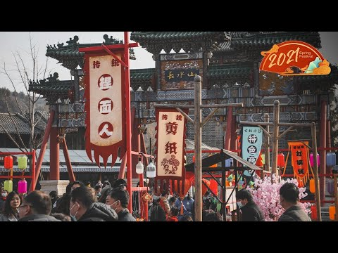 Live: Start off the Chinese New Year right in Beijing ancient town