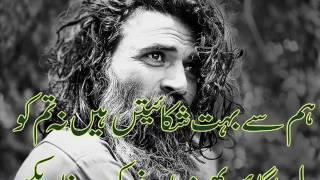 new sad urdu poetry sad voice poetry tanha abbas ghazal zara hokar hamse juda dekho