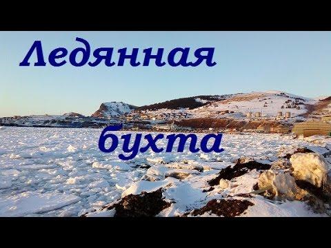 Северо-Курильск — Википедия