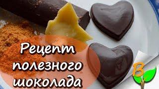 Домашний шоколад - темперированный