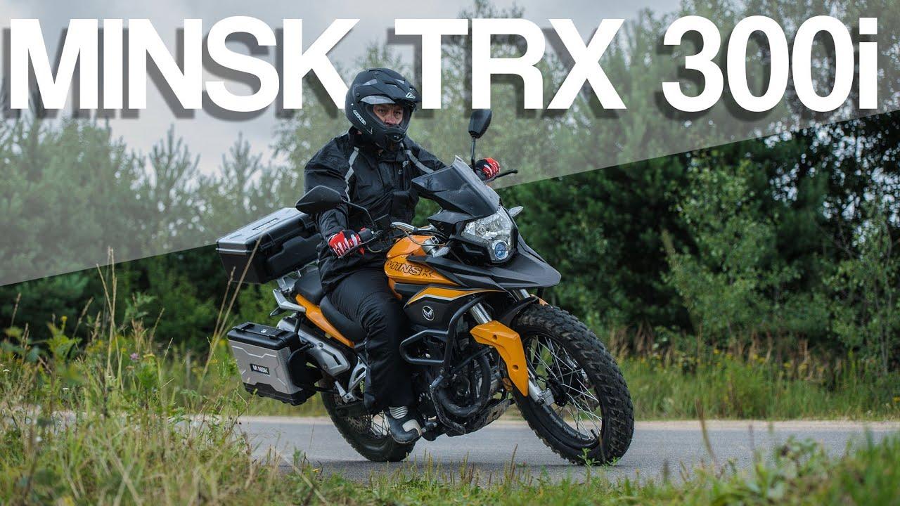 22 июл 2015. Апофеозом стало возвращение из полесья в минск: trx 300i. Такой мотоцикл сейчас можно купить за 3000 долларов с небольшим.
