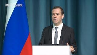Дмитрий Медведев  «Готовы ли мы к тому, что беспилотные автомобили, автобусы выйдут на улицы?»