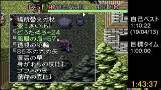 タイトル:不思議のダンジョン2 風来のシレン 機種 :SFC(スーパーファ...