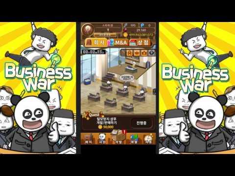 Business Warfare