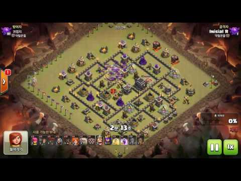 GOWIVAHOGLON New attack th 9 (Inisial R) 1