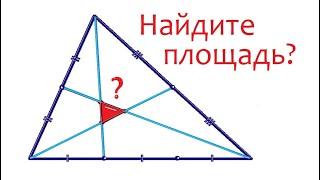 Казалось бы просто, но как? ★ Найдите площадь треугольника на рисунке