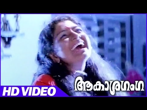 Akashaganga Malayalam Movie | Scenes | Rajan P Dev destroying Evil Soul | Mukesh | Divya Unni