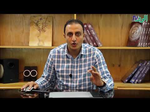شرح الجزء الثالث من -شباب تسامي للعلا وكهول- في مادة اللغة العربية للصف الأول الثانوي  - نشر قبل 3 ساعة