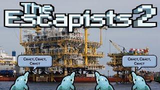ОТСЮДА ЕЩЁ НИКТО НЕ СБЕГАЛ ► The Escapists 2 #10(, 2017-09-20T11:00:24.000Z)