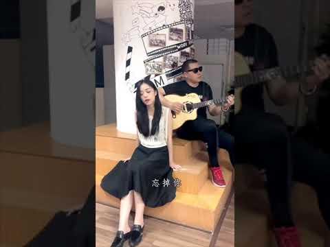 【郝浩涵梦工厂】吉他弹唱 封锁线(歌手 刘莉旻 牛牛)