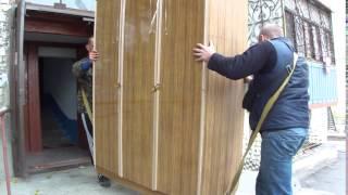 видео Грузчики для  мебели