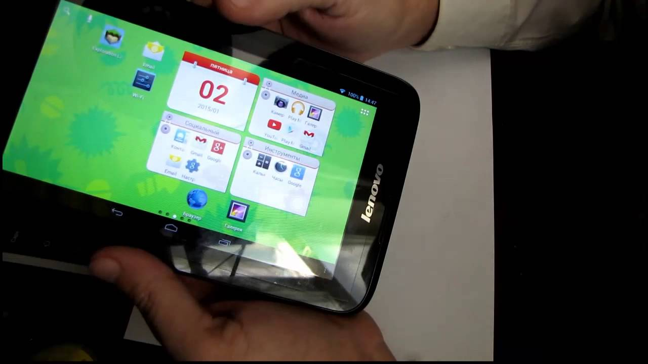 Список официальных прошивок Lenovo IdeaPad Tablet K1