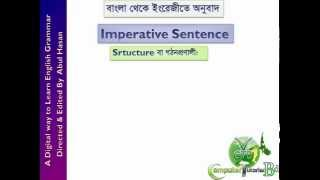 part 6 how to translate bangla to english imperative sentence