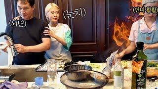 YangPang, Geumzi and Musa Cooking a Birthday Meal for Gangsook