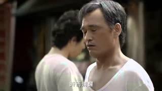 【感人影片】失智父親,最卑微的願望(0600) 修