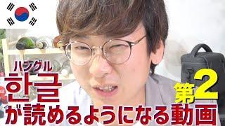 韓国語講座#4|1時間あればハングルの合成母音が暗記できる|初級のうちにやらないと後悔する韓国語