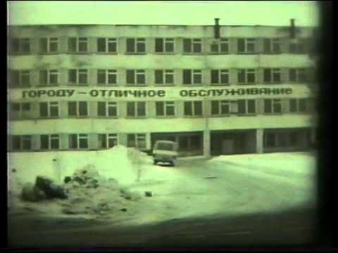 История Новокуйбышевска
