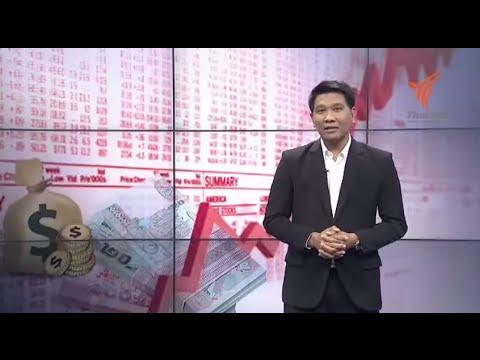 เจาะลึกเศรษฐกิจ : อัตราเงินเฟ้อ (5 ส.ค. 57)