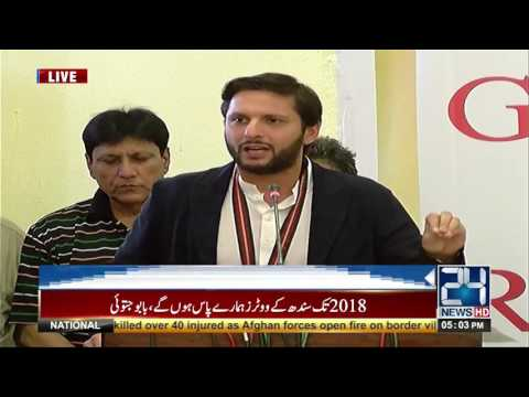National cricketer Shahid Khan Afridi addressing the ceremony in Karachi