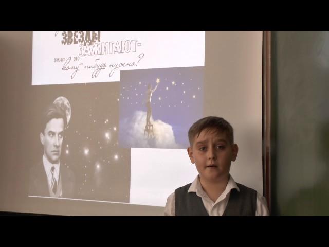 Изображение предпросмотра прочтения – ВсеволодСмирнов читает произведение «Послушайте! (Послушайте! Ведь, если звезды зажигают…)» В.В.Маяковского