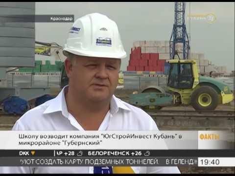 Новотитаровская – самая близкая к Краснодару станица