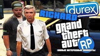 Richard Durex в большом городе GTA V RP #3 (самые интересные моменты)