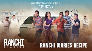 Ranchi Diaries Recipe | Coconut Motion Pictures | Releasing 13th October