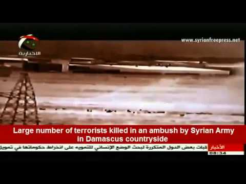 (Syria) ِLive ! Ambush by Syrian Army, kills large number of terrorists in Damascus countryside