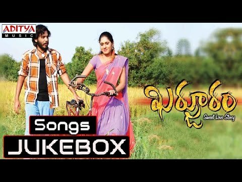 Kharjooram Telugu Movie || Full Songs || Jukebox || Raj Veerat, Geetha Pallavi
