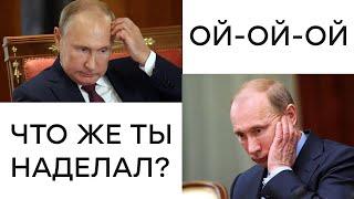 Какие ошибки Путина приведут к революции в России   Гражданская оборона